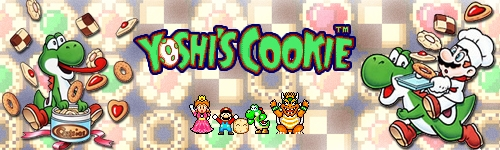 Banner Yoshis Cookie
