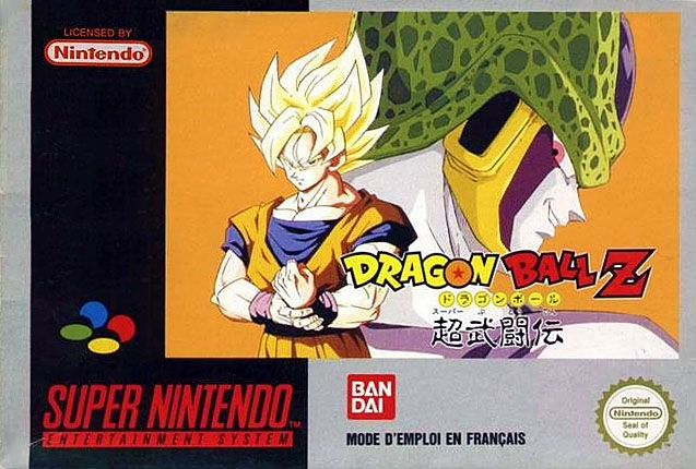Boxshot Dragon Ball Z