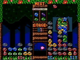 Het lijkt een beetje op Tetris of Dr. Mario. Verslavend dus.