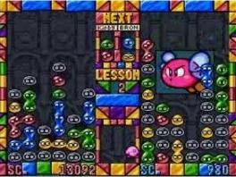 Ook dit spel van Kirby is een zeldzame, zeker compleet in doos!