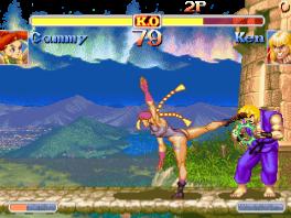 De man van Barbie genaamd Ken doet ook mee in dit spel.