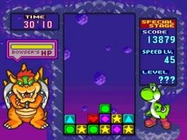 Bowser tegen Yoshi! Dat is weer eens wat anders dan Bowser tegen Mario.